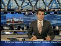 посмотреть сегодняшнюю программу по россии