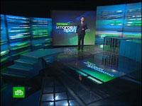 ТВ-Новости - смотрите онлайн Новости Первого канала