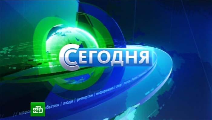 ТВ-Новости - смотрите онлайн. Новости Первого канала, НТВ, канала ...